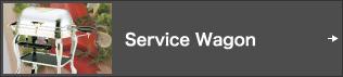Service Wagon