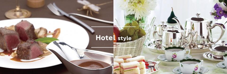 180305_HOTEL STYLE